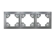 Рамка 3-я горизонтальная Luxel BRAVO (5723) графитовая