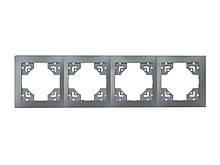 Рамка 4-я горизонтальная Luxel BRAVO (5724) графитовая