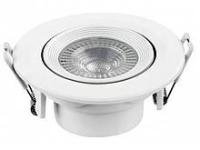 Светодиодный светильник Luxel 90х45мм 220-240V 7W IP20 (DL-7N 7W)