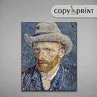 Картина на холсте, репродукция: Автопортрет в серой фетровой шляпе III, фото 1