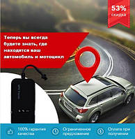 Автомобильный GPS/GSM трекер GPS Tracker