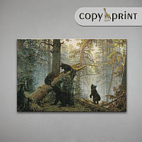 Картина на холсте, репродукция: Утро в сосновом лесу, фото 1