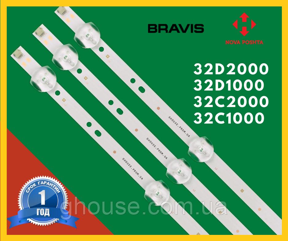 Led подсветка телевизора BRAVIS 32D2000 32C2000 32C1000 32D3000 SVJ320AG2 LB-C320X14 SVJ320AK3 SVJ320AL1