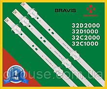 Підсвічування Led телевізори BRAVIS 32D2000 32C2000 32C1000 32D3000 SVJ320AG2 LB-C320X14 SVJ320AK3 SVJ320AL1