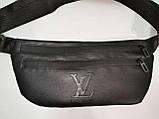 (16*34-мале)Последняя модная унисекс LV сумка на пояс  искусств кожа женский и мужские пояс Бананка оптом, фото 3