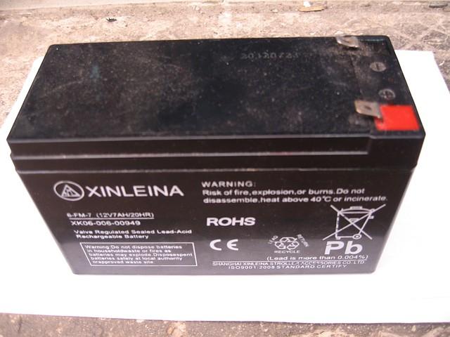 Аккумулятор X-Digital 12V / 12Ah для детских электромобилей