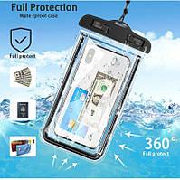 Чехол водонепроницаемый для мобильных телефонов и документов