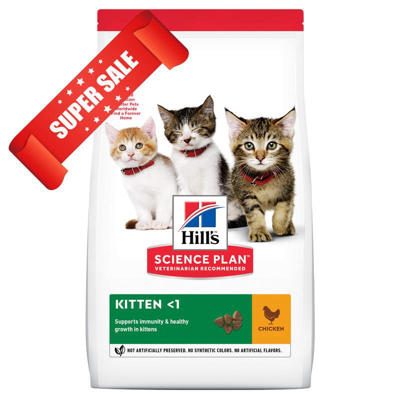 Сухой корм для котят Hill's Science Plan Feline Kitten Chicken 3 кг