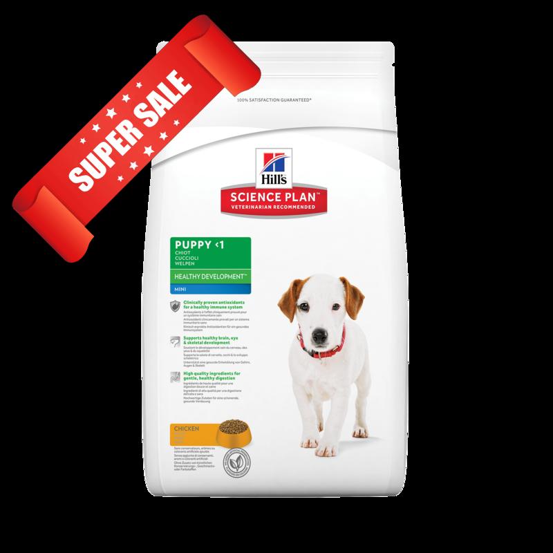 Сухой корм для собак Hill's Science Plan Canine Puppy Healthy Development Mini Chicken 1 кг
