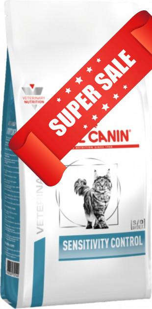 Лечебный сухой корм для котов Royal Canin Sensitivity Control Feline 1,5 кг