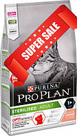 Сухой корм для котов Purina Pro Plan Sterilised Salmon 1,5 кг