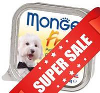 Влажный корм для собак Monge Fruit Pork & Pineapple 100 г