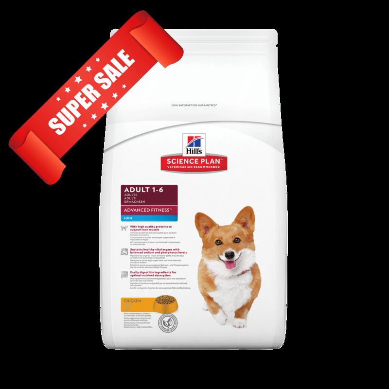 Сухой корм для собак Hill's Science Plan Canine Adult Mini Chicken 7 кг