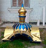 Каплиця 1.35х1.35м в розібраному стані і куполи з кулями і хрестами, фото 8