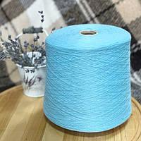 Пряжа в бобинах кашемир Loro Piana 100% WS  2/27 цвета яркий голубой
