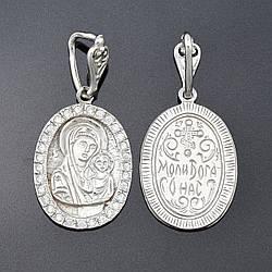 Срібна ікона Богородиця Казанська 38х18 мм вага 4.54 г