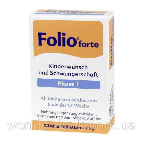 Folio forte 1 Германия
