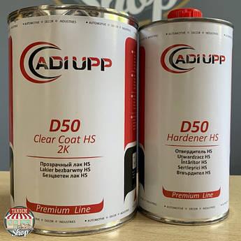 Лак акриловый Adi Upp D50 2:1 HS, 1 л + 500 мл Комплект