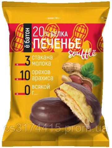 Протеїнове печиво Souffle Е|батон Арахіс (50 грам)