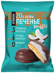 Протеиновое печенье Souffle Ё|батон Кокос (50 грамм)