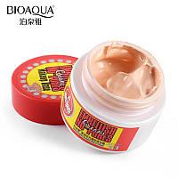 Увлажняющая база под макияж Bioaqua Embellish No-pores Cream, 50 грамм МАСКИРУЕТ ПОРЫ И НЕРОВНОСТИ КОЖИ.
