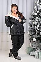 Спортивный костюм зимний женский Больших размеров, Женский зимний костюм на синтепоне Батал, Зимний спортивный костюм женский Большие размеры!, фото 2