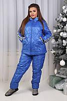 Спортивный костюм зимний женский Больших размеров, Женский зимний костюм на синтепоне Батал, Зимний спортивный костюм женский Большие размеры!, фото 3