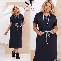 Нарядное женское длинное платье с разрезами по бокам и капюшоном большого размера, Повседневное платье длинное большого размера с капюшоном!, фото 3