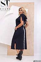 Нарядное женское длинное платье с разрезами по бокам и капюшоном большого размера, Повседневное платье длинное большого размера с капюшоном!, фото 5