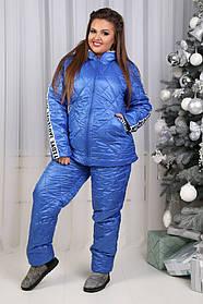 Спортивный костюм зимний женский Больших размеров, Женский зимний костюм на синтепоне Батал, Зимний спортивный костюм женский Большие размеры!