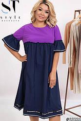 Нарядное женское большого размера, Элегантное платье большого размера двухцветное!