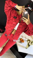 Женский спортивный костюм весна/осень, Красивый модный стильный спортивный костюм женский, Красивый женский спортивный костюм черный красный