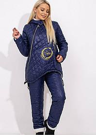 Костюм зимний стеганый на овчине куртка штаны Синий