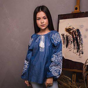 Синя вишиванка на джинсі Древо Життя
