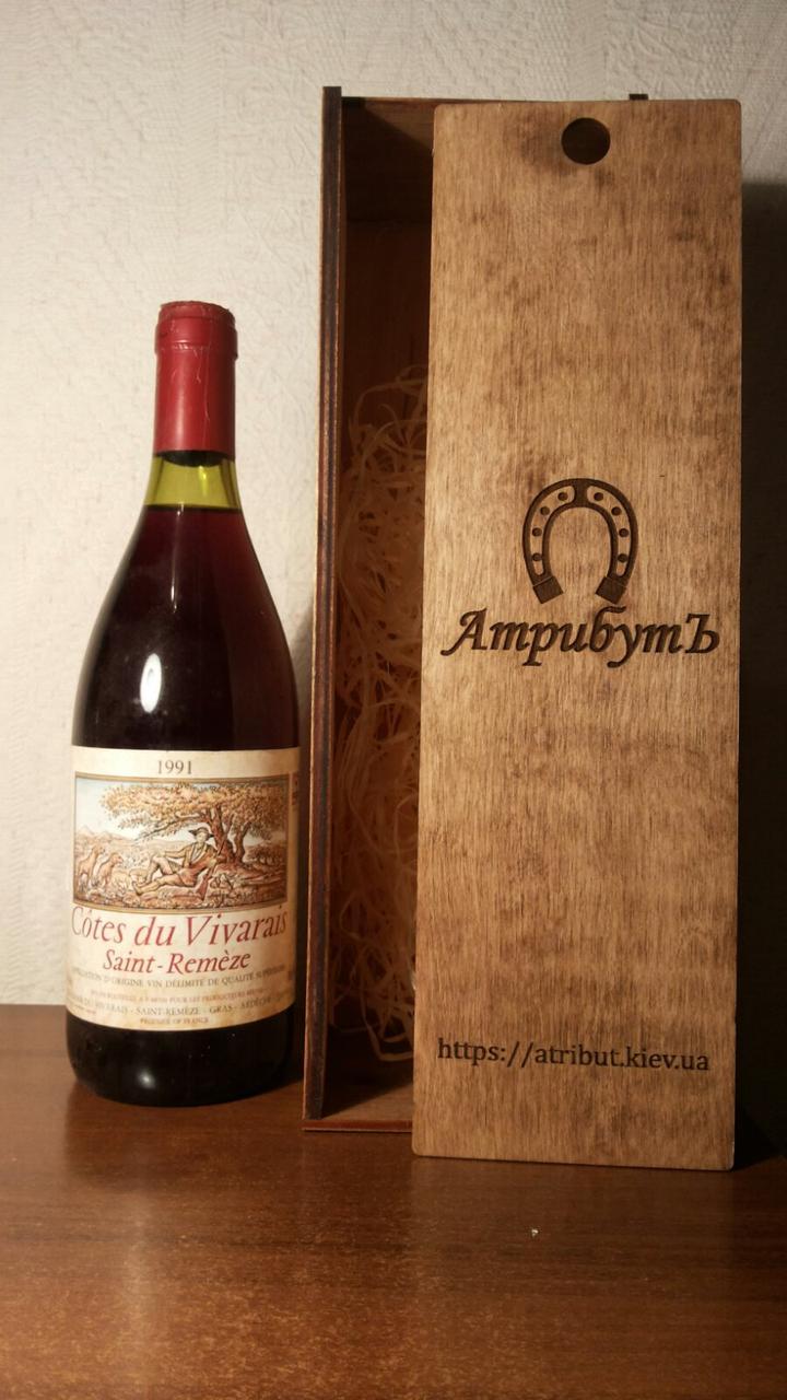 Вино 1991 года Côtes du Vivarais Saint-Remèze Франция