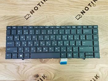 Клавиатура для ноутбука HP EliteBook 1050 g1 ОРИГИНАЛ