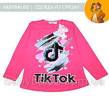 Туника Tik-Tok (5,6,7,8 лет)