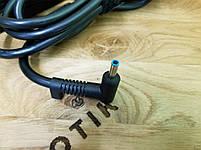 Блок живлення для ноутбука HP 200W 19.5 V 10.3 A 4.5*3.0 mm (TPN-CA03) ОРИГІНАЛ, фото 3
