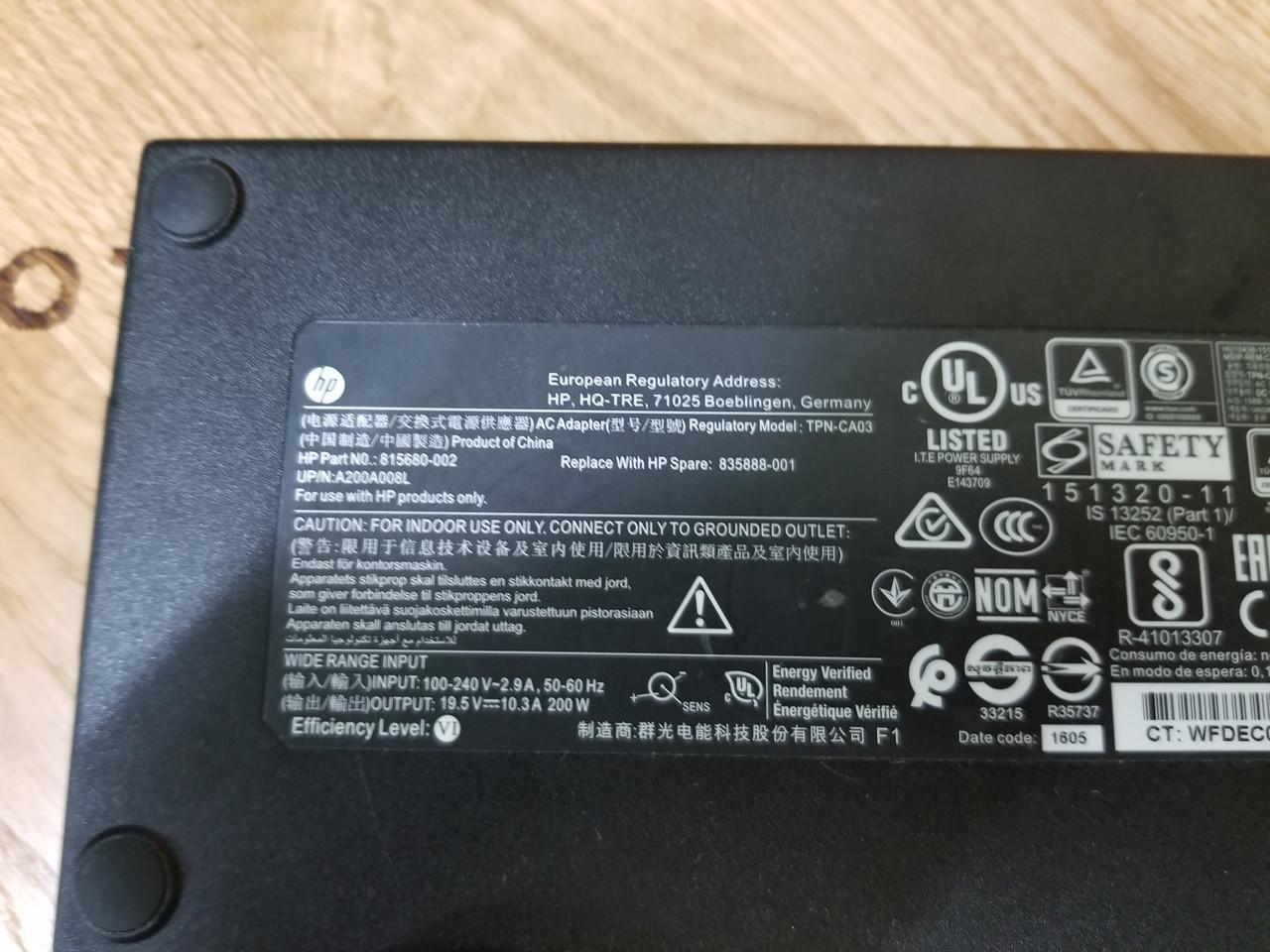 Блок живлення для ноутбука HP 200W 19.5 V 10.3 A 4.5*3.0 mm (TPN-CA03) ОРИГІНАЛ