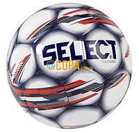 Мяч футбольный Select Classic NEW (белый) Размер 4