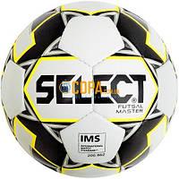Мяч для футзала SELECT FUTSAL MASTER IMS APPROVED Размер 4
