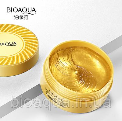 Патчи для глаз Bioaqua Collagen Gold с частичками золота (30 пар)