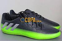Футзалки (бампы) Adidas Messi 16.3 IN AQ3522