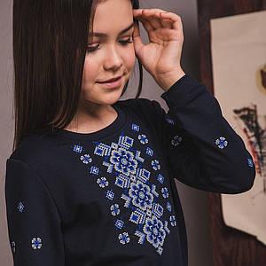Трикотажний синій світшот з вишивкою квітковий Орнамент