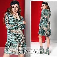 Жіноча сукня Модель №6140-1 (р. 42-46)