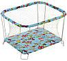 623174 Манеж Qvatro Classic-01 крупная сетка  голубой (рыбки)