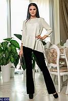 Жіночий костюм сорочка+штани Модель № 6031-1 (р. 42-46)