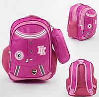 + Подарок Рюкзак школьный 1 отделение, 4 кармана, мягкая спинка, пенал, в пакете.
