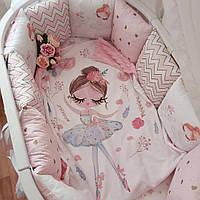 Комплект детского постельного белья в круглую овальную кроватку «Балерины»