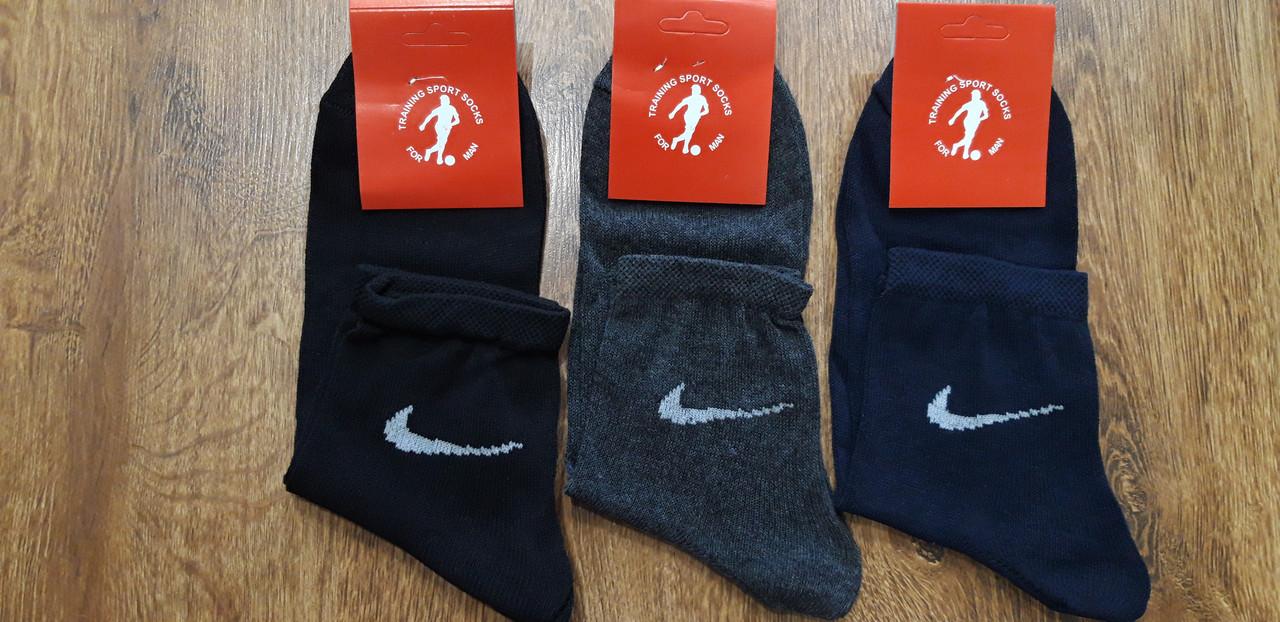 """Мужские демисезонные х/б носки в стиле """"Nike"""" 40-44"""